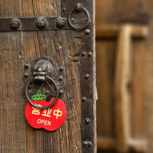 Chinese-door-sq