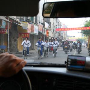 Navigate---bicycles-sq