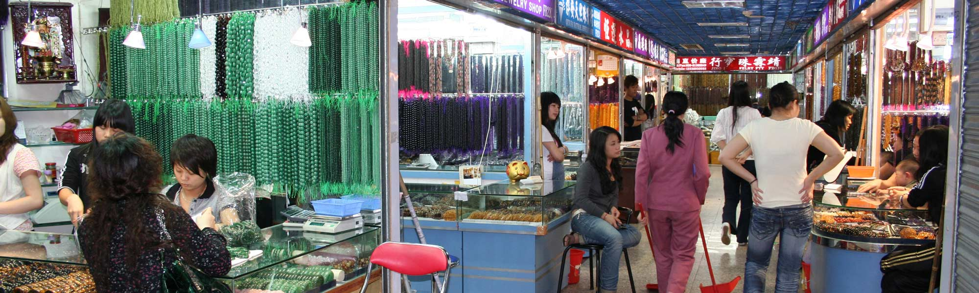 Guangzhou-Factory-Trip-176-2