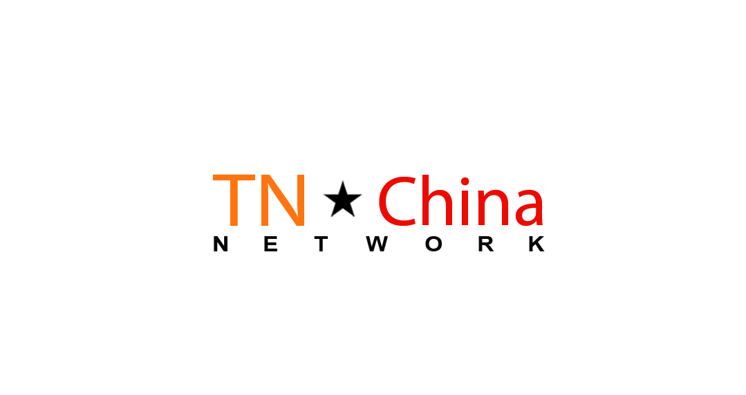 Chinese Companies in Tennessee