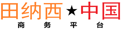 TN-China-Network-logo-CN-center-FINAL2(small border)