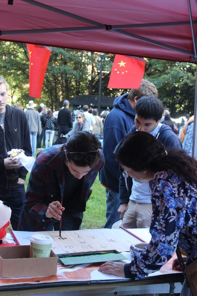 Confucius Institute booth