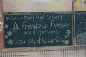photo of Yuying High School chalkboard welcoming Nashville delegation