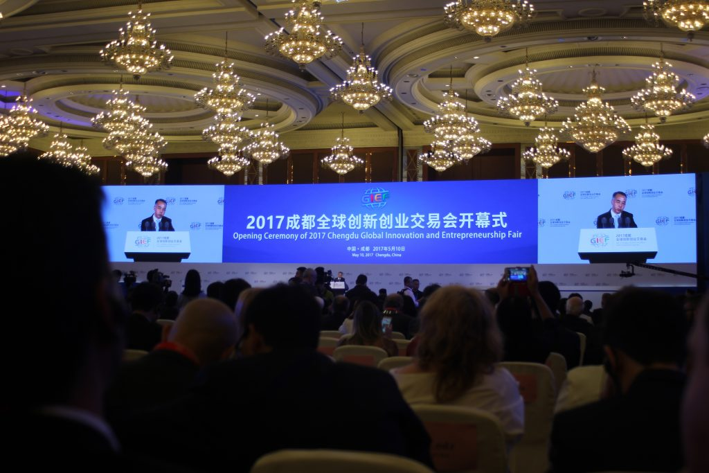 Chengdu Forum Opening Ceremony