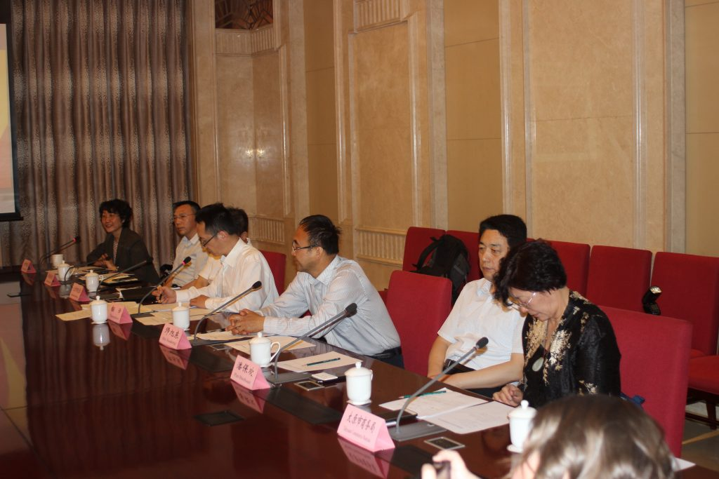 photo of Taiyuan government officials