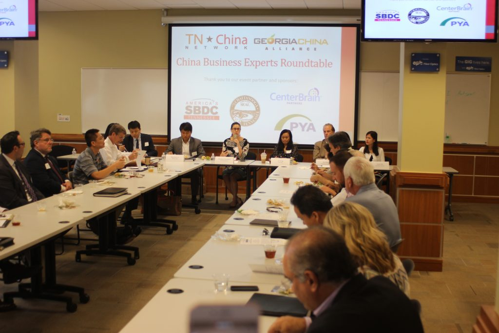photo of China Business Experts Roundtable