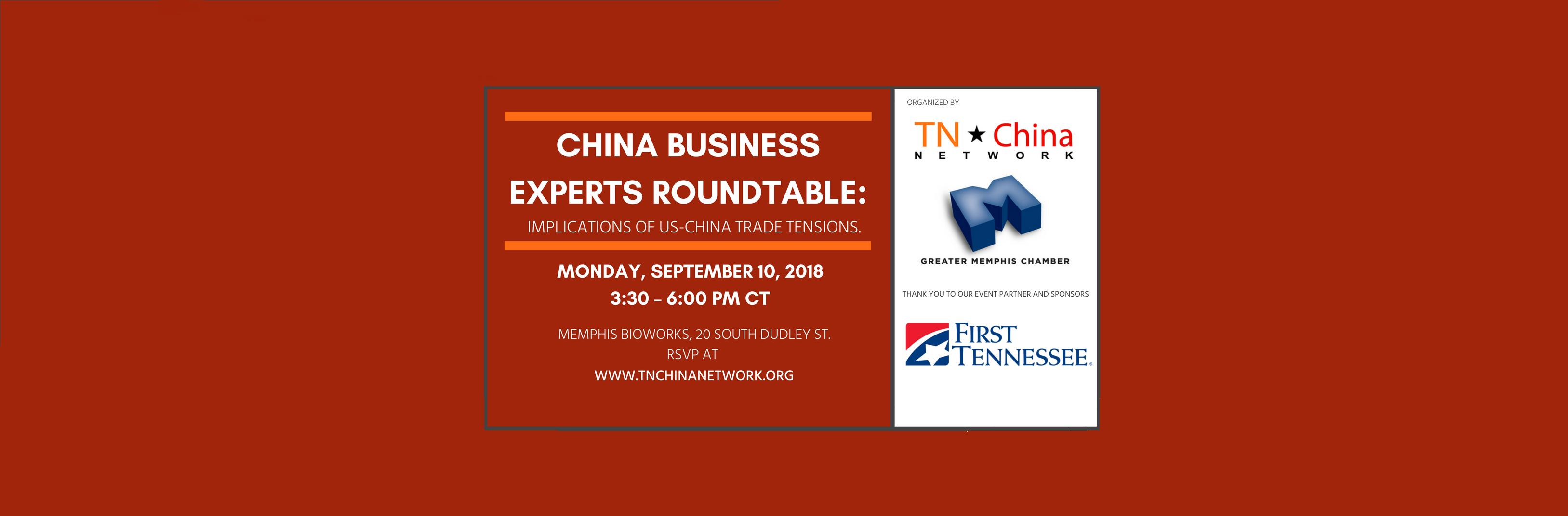 2018-09-10 China Business Experts Roundtable Memphis Slider v1