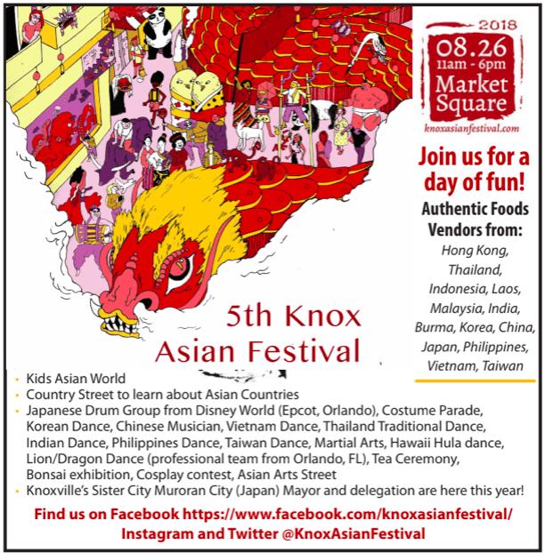 Asian Festival Dragon Poster