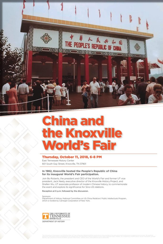 China and Knox World's Fair Flyer