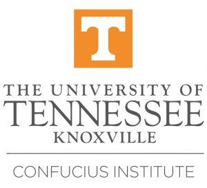 UTK Confucius Institute Logo