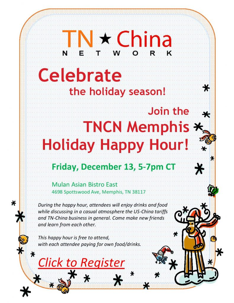 Memphis Holiday Happy Hour Flier